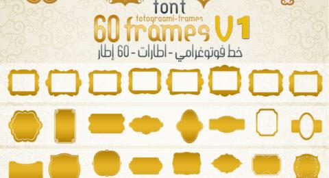 frames01
